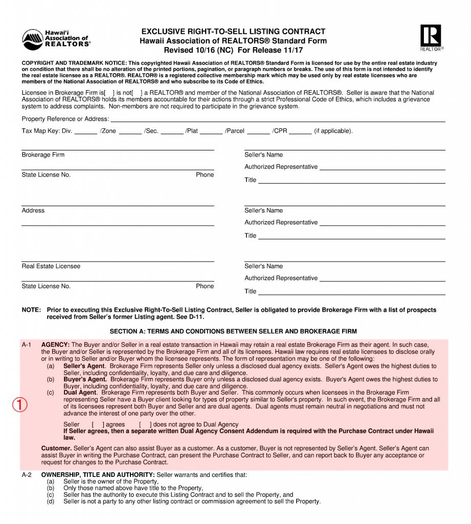 ハワイ不動産の媒介契約書