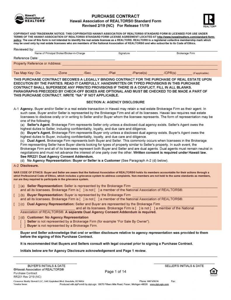 ハワイ不動産の売買契約書1