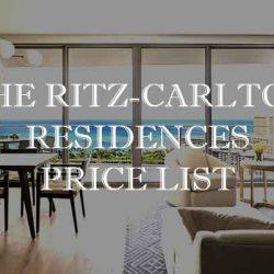 リッツカールトン価格表