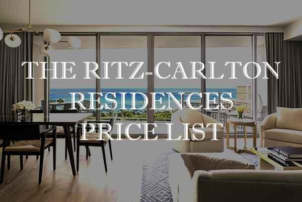 リッツ最新価格表 2020年5月3日