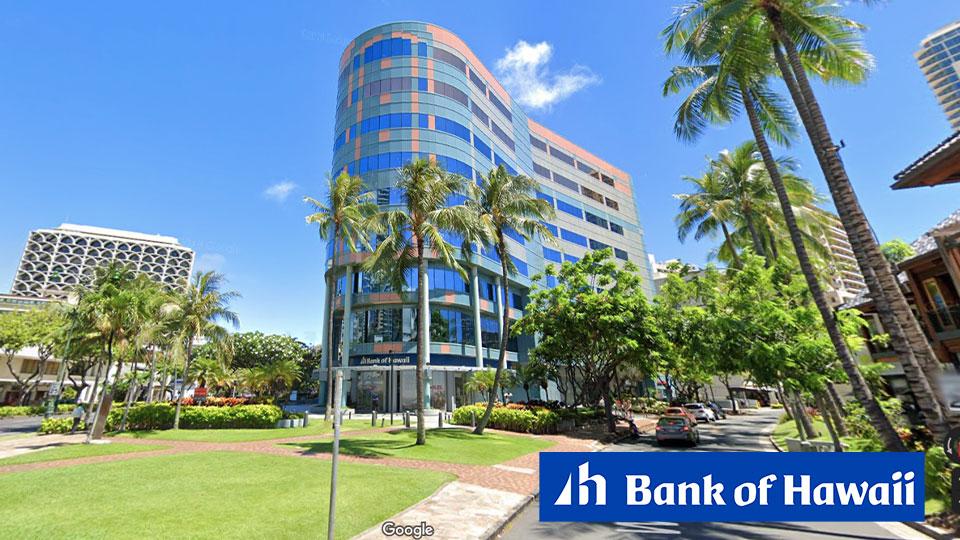 ハワイ銀行口座の疑問を全部解決!</br>初めての「Bank of Hawaii」(2)